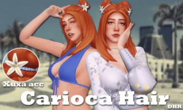 Прическа с пучками - Carioca Hair